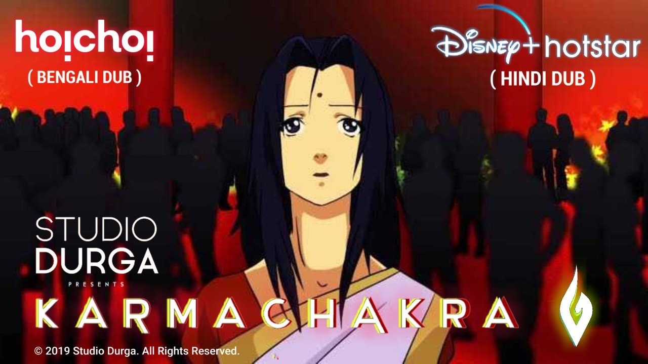"Studio Durga's "" KARMACHAKRA "" , India's First Anime Movie May Skip theatres and Go To Digital Platforms , Studio Needs Your Supports !"