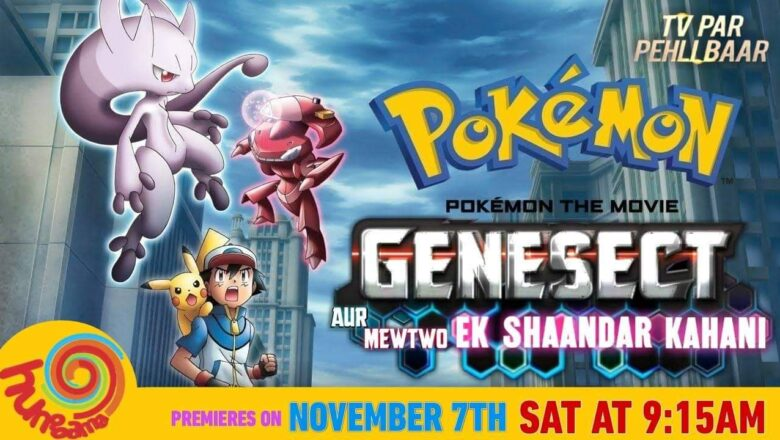 Disney's Hungama TV To Air Indian Premiere Of Pokémon The Movie 16 : Genesect And The Legend Awakened on November 7.